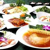 Chinese Dining 南天玉 ナンテンユー 八重洲本店のおすすめ料理2