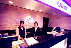 カラオケマック 町田店の写真