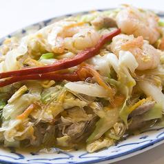 料理メニュー写真豚肉と玉子の春雨炒め:パット・ウンセン・ムー