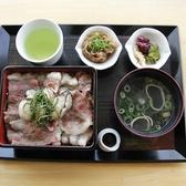 ぐりるランド MIYAJIMAのおすすめ料理2
