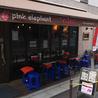 ピンクエレファント タイ料理 新富町のおすすめポイント1