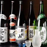 和食割烹 越後庵 けんしん 新潟本店のおすすめ料理3