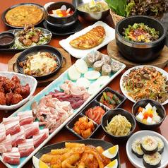 サムギョプサル&韓国料理 豚まにの写真