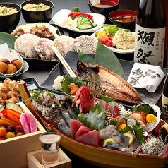 魚鶏屋 関内伊勢佐木町店の写真