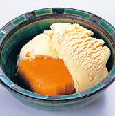 赤から 松江寺町店のおすすめ料理3