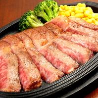日替わりで銘柄黒毛和牛ステーキを提供しています♪