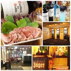 Darts Bar Esordio