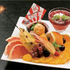 料理メニュー写真デザートお祝いプレート(当日ok)