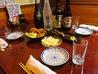 居酒屋 茶の間 宇都宮のおすすめポイント1