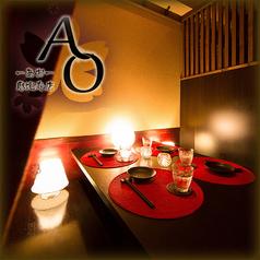 ガーデンダイニング AO アオ 恵比寿店の写真
