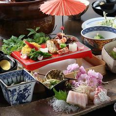 祇園 割烹 匠庵のおすすめ料理1