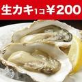 料理メニュー写真<厚岸or昆布森産>生牡蠣