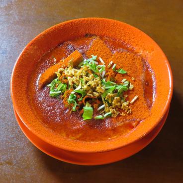 中華そば 紅のおすすめ料理1