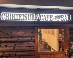 chikirisurfcafe&barの写真