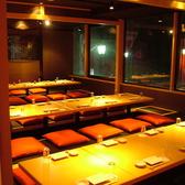 夢や京町しずく 八重洲店の雰囲気3
