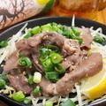 料理メニュー写真牛タン塩ペッパー焼き