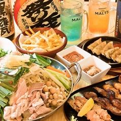 アジアンダイニング 祭り太鼓 Matsuri Daiko 高円寺のおすすめ料理1