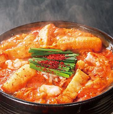 赤から 松江寺町店のおすすめ料理1