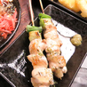 串焼酒場 山御爺のおすすめポイント1