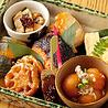 京都おばんざい 茶茶 花のおすすめポイント3