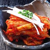 暖家 昭島店のおすすめ料理3
