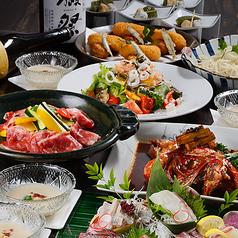 うるる 太田川駅前店のおすすめ料理1
