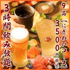 時雨邸 藤枝駅前店のおすすめ料理1