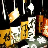 豊富な絶品九州料理に合うお酒の種類も豊富なんです☆