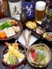 美々卯 アゴーラ堺店のおすすめポイント1
