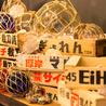 磯っこ商店 isokko 福岡天神店のおすすめポイント3