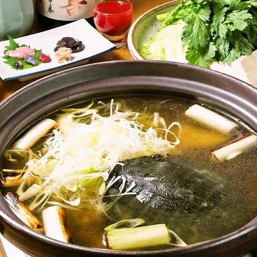 辻むら 浅草 別館のおすすめ料理1