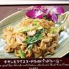 ピンクエレファント タイ料理 新富町のおすすめポイント3