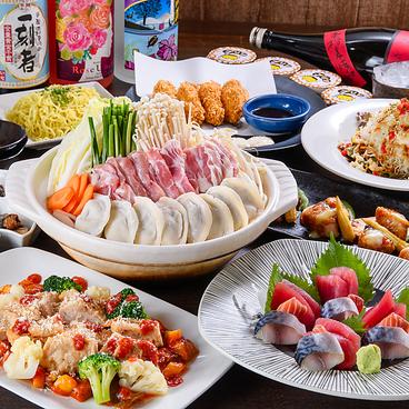 昭和食堂 四日市駅前店のおすすめ料理1