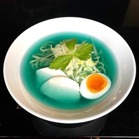 創作麺【つけ担々麺BLUE】