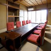 10名様でご利用いただける座敷のVIPルーム。会席などにもご利用頂けます。