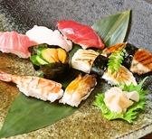 寿司ダイニング たぬきのおすすめ料理3