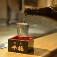 広島の美味しいお酒を厳選してご用意!
