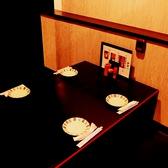 4名様向けの個室席。2名様向けや大人数用もご用意できます!