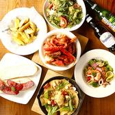 オシャレな店内で自慢の南米料理をお楽しみください。