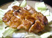 食楽 彩菜のおすすめ料理2