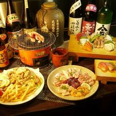大好きや 平塚駅西口しんしく横丁店のおすすめ料理1