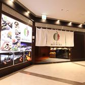 阪急グランドビル31階のお店です☆