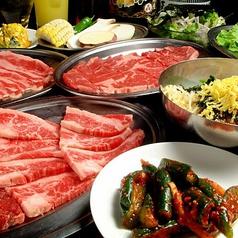 焼肉 ふうふう亭 横浜西口店の特集写真