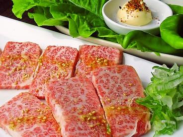 舞流六六のおすすめ料理1