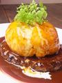 料理メニュー写真王様のオムライス(黒毛和牛ハンバーグ添えデミグラスソース)