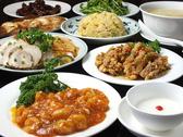 百味菜館のおすすめ料理3