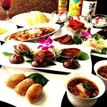 Chinese Dining 南天玉 ナンテンユー 八重洲本店のおすすめ料理1