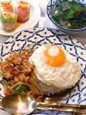 バンコク屋台 カオサン ルミネ新宿店のおすすめ料理2