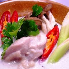 鶏肉入ココナッツミルクのスープ