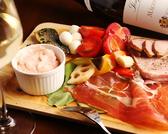 地中海料理 ドッポドマーニ Dopo Domaniのおすすめ料理3